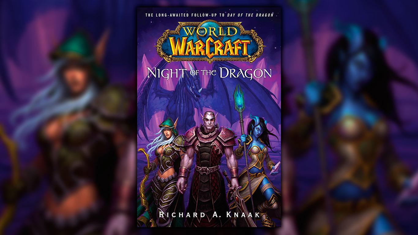 Скачать книгу варкрафт ночь дракона