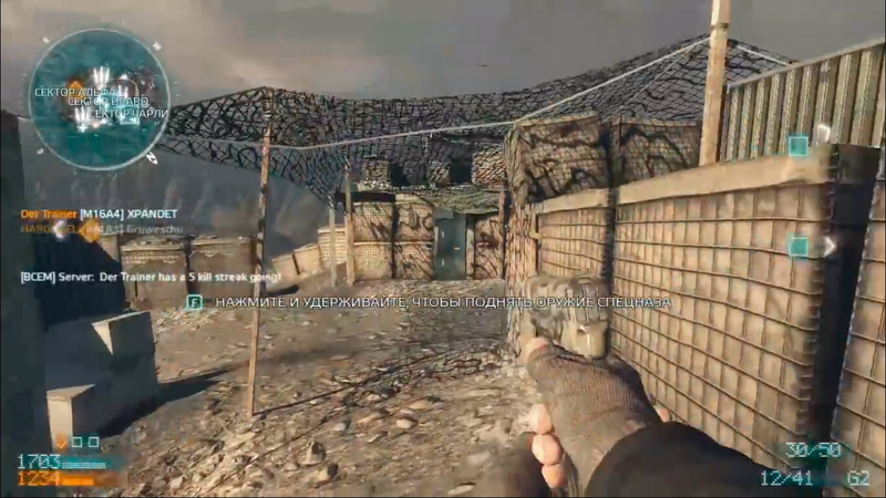 Medal of Honor Multiplayer - Скриншот 9