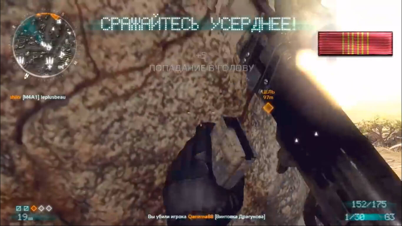 Medal of Honor Multiplayer - Скриншот 4