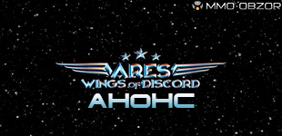 Анонс Ares: Wings of Discord