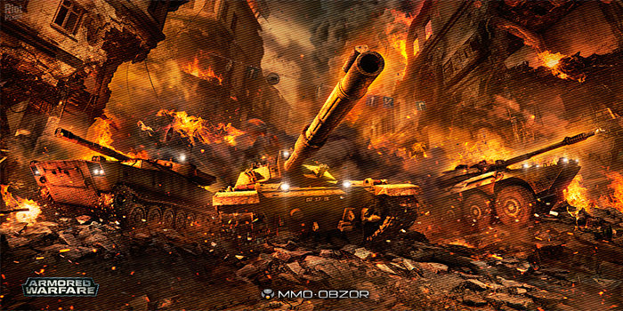 Armored Warfare: Баланс