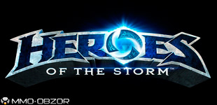 Heroes of the Storm: Старые добрые викинги