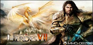 Might and Magic Heroes VII: Анонс