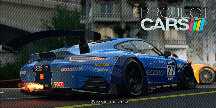 Project CARS: Релиз игры title=