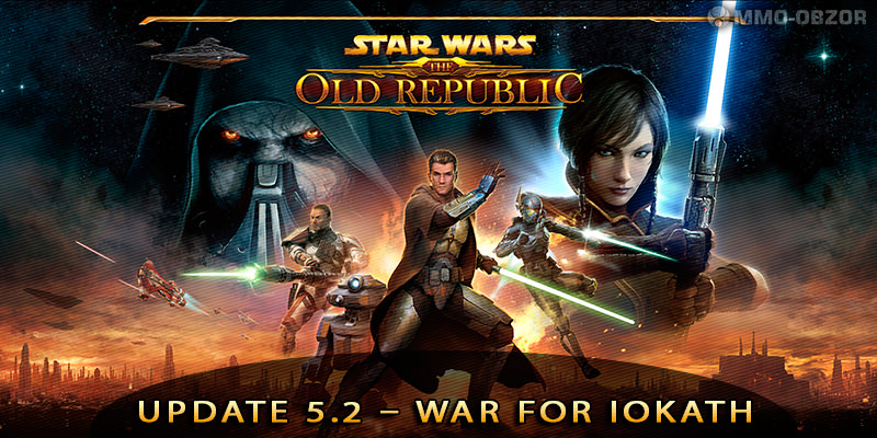 Star Wars: The Old Republic: Обновление 5.2