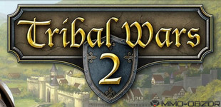 Tribal Wars 2: Скоро старт ЗБТ