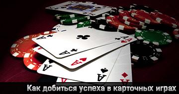 Игровой Автомат Дикий Джек