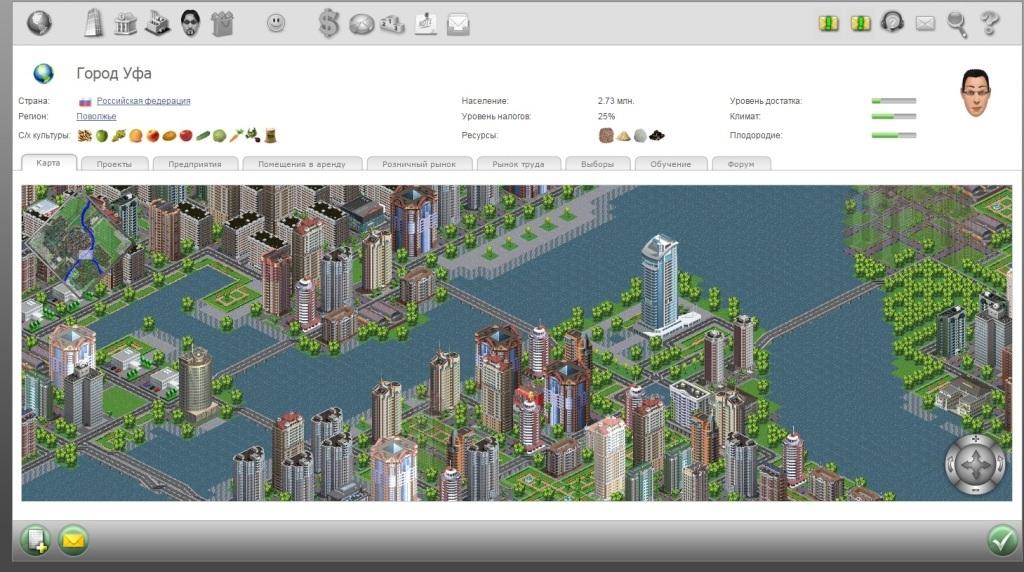 экономическая онлайн игра бизнес мания