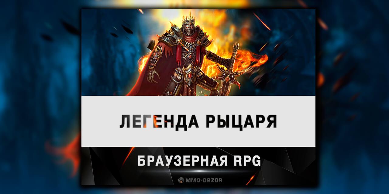 Анонсы онлайн игр 2015