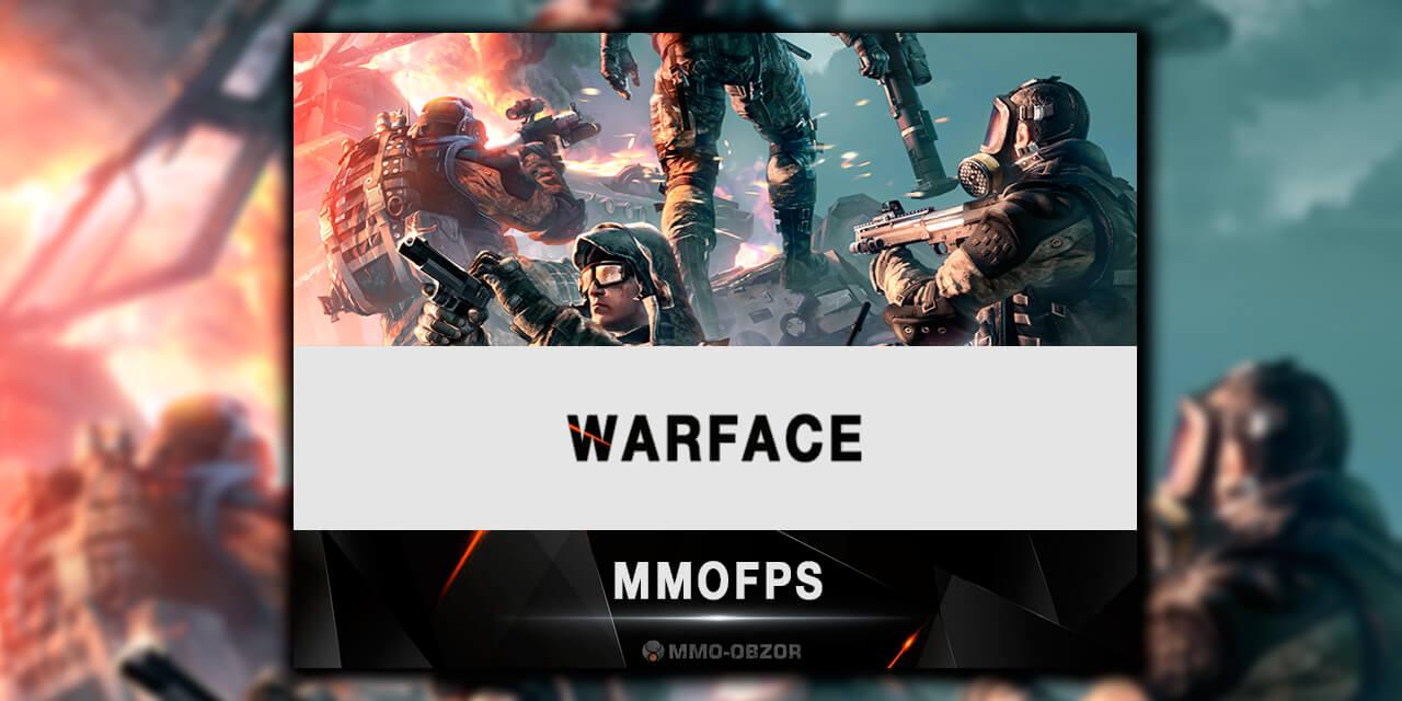 Скачать Бесплатно Игру Warface Через Торрент - фото 11